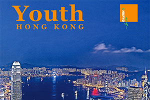 Youth Hong Kong September