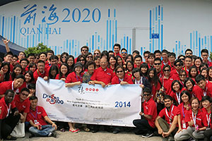 Dragon 100 2014
