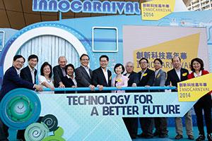 InnoTech Month 2014