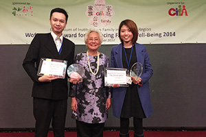 uTouch Cyber Youth Outreach Project wins award in Shanghai
