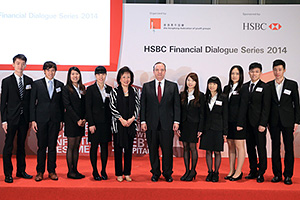 HSBC Financial Dialogue Series