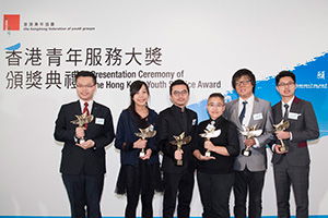 The Hong Kong Youth Service Award 2014