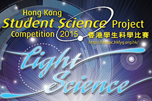 Hong Kong Student Science Project Competition 2015