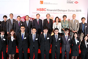 HSBC Financial Dialogue Series 2015