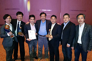 Hong Kong ICT Awards