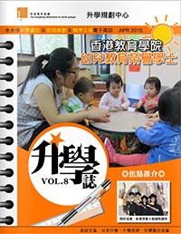 DSE e-magazine