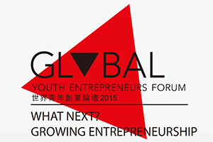 Global Youth Entrepreneurs Forum 2015