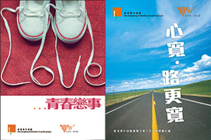 10 new books from HKFYG