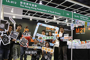 Hong Kong Book Fair 2015