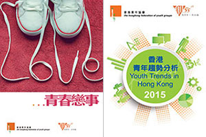 Ten new books from HKFYG at the HK Book Fair