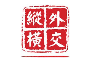 China Week 2015