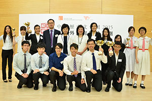 China Week competition ceremony