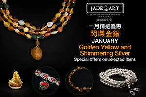 Jade Art January special offers