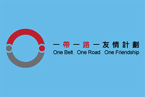 One Belt One Road One Friendship