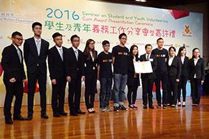 Outstanding Youth Volunteers Scheme