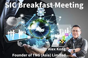 Jockey Club Social Innovation Centre: Business Breakfast Meeting