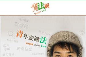 Youth Crime Prevention Centre Project Radar