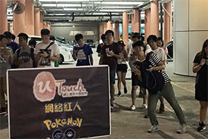 uTouch and Pokémon Go