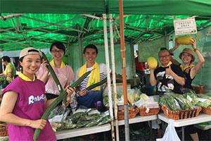 HKFYG Organic Farm