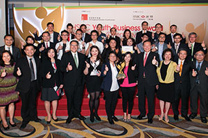HSBC Youth Business Award 2016
