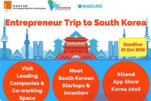 Entrepreneur Trip to South Korea
