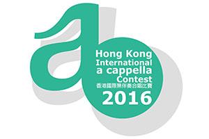 2016 Hong Kong International a cappella Contest