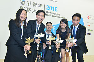 2016 Hong Kong Youth Service Award