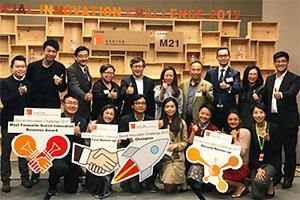 Social Innovation Challenge 2017