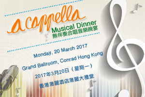 a cappella Musical Dinner 2017