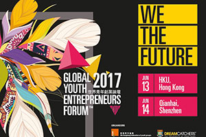 Global Youth Entrepreneurs Forum 2017
