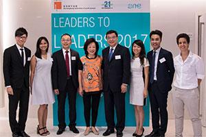 Leaders to Leaders 2017