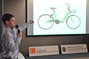 Gobee.bike at HKFYG's Social Innovation Breakfast Meeting