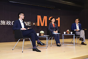 Policy Address Online@M21