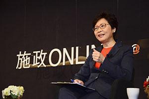 Policy Address Online@M21
