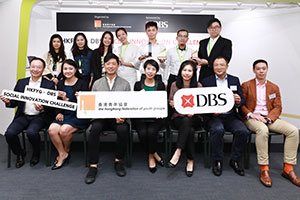 HKFYG X DBS Social Innovation Challenge