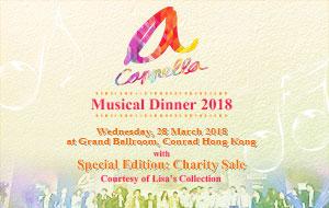 A cappella Musical Dinner 2018