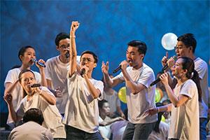 HKFYG Hong Kong International a cappella festival 2018