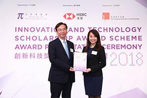 Innovation and Technology Scholarships