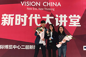 """""""21st Century New Oriental Cup"""" National High School English Speaking Competition"""