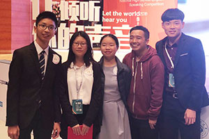 """21st Century New Oriental Cup"" National High School English Speaking Competition"