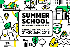 Summer School for Global Leadership