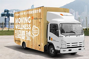 Moving Wellness Truck